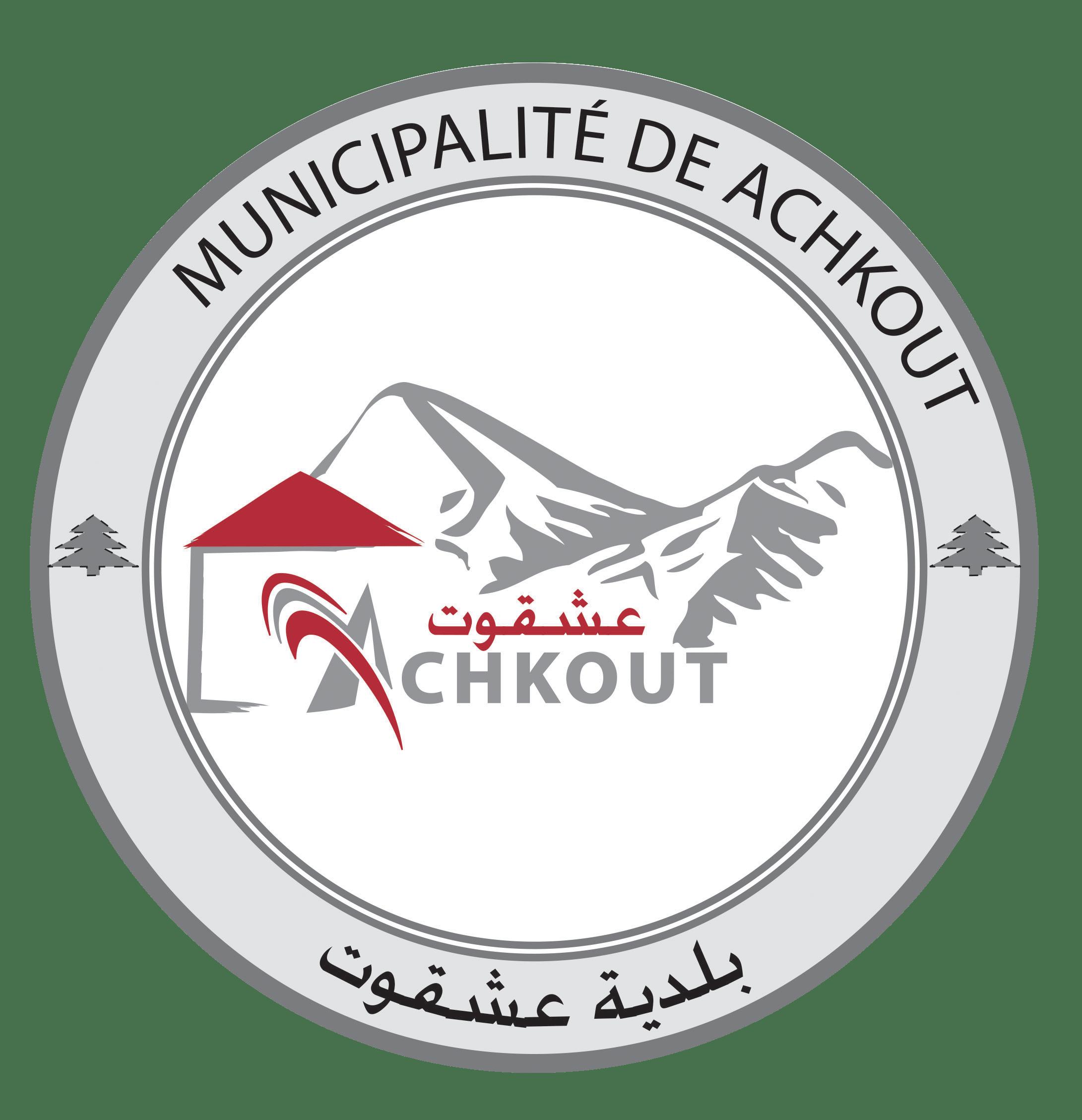 Ashkout Logo