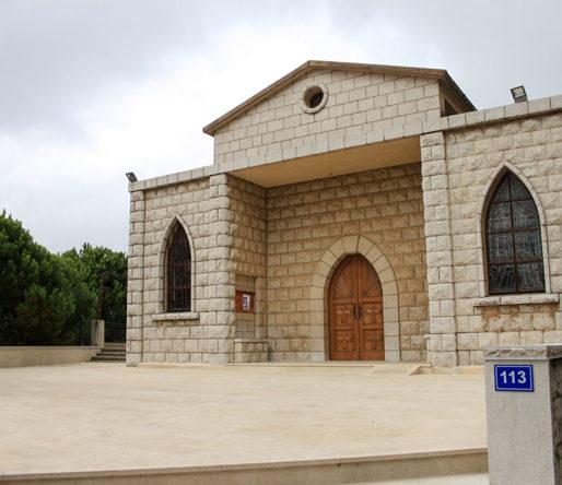 كنيسة سيدة النجاة - حي بيت عيد image